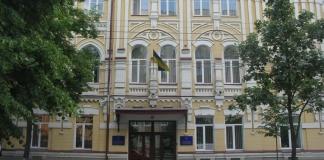 В Киеве женщина сообщала о минировании вуза, чтобы оттуда уволили ее дочь