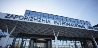 В Запорожье достроили международный терминал аэропорта