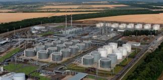 «Новошахтинський завод нафтопродуктів»