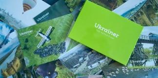 Проект Ukrainer