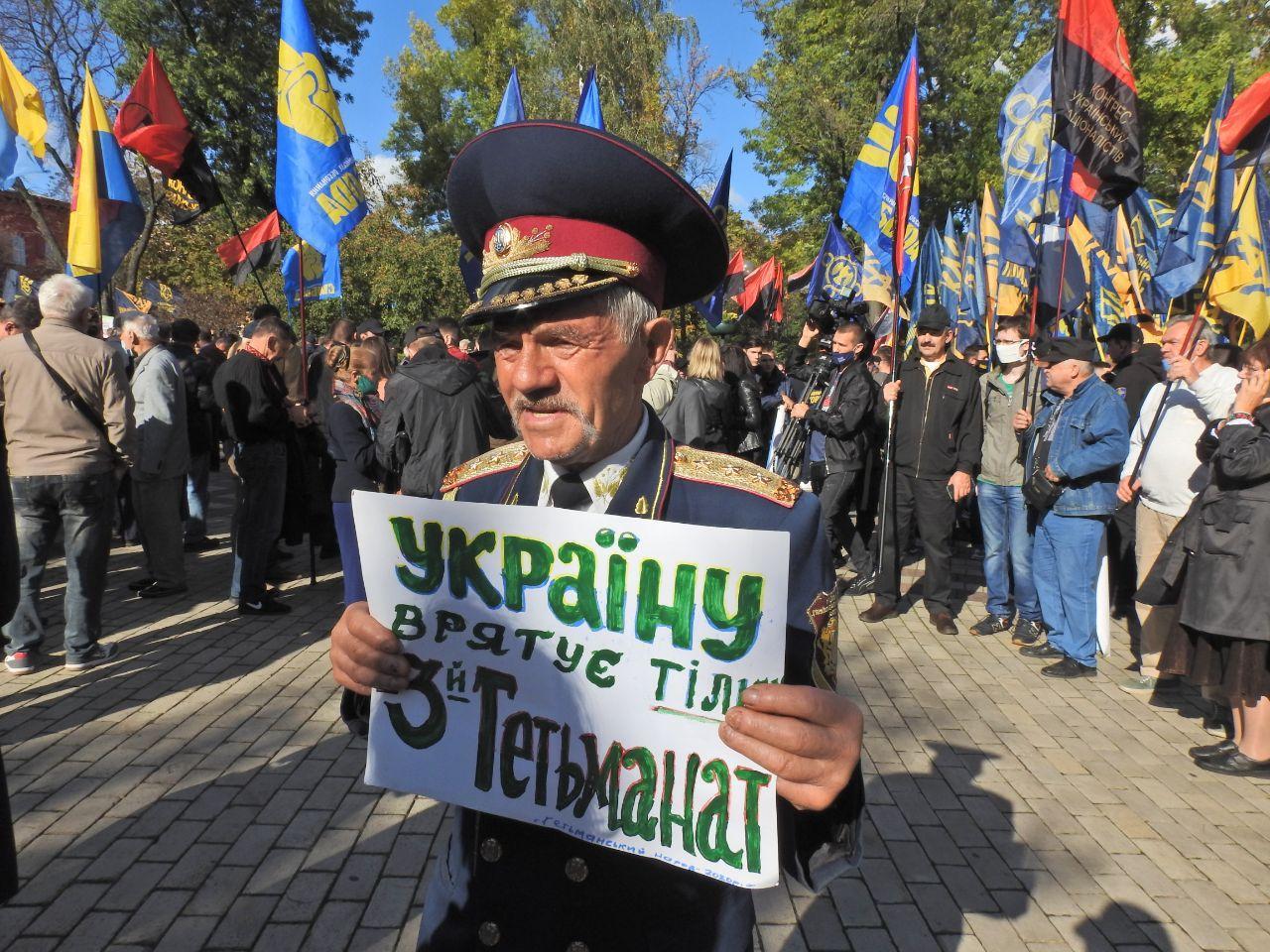 Марш до дня Захисника України