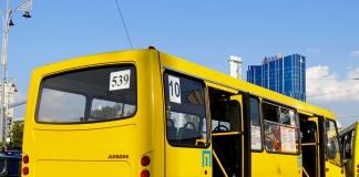 Киев маршрутка