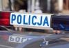 Польша полиция