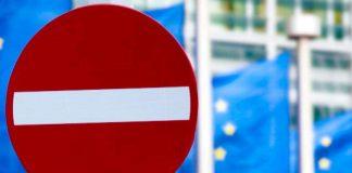 Украина присоединилась к санкциям ЕС против лидеров Приднестровья