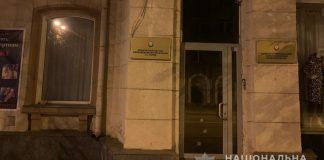 Обстріл консульства Азербайджану в Харкові
