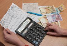 В 2021 году в Украине подорожает электричество для населения, - Минэнерго