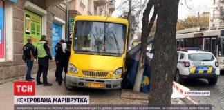 У центрі Кропивницького некерована маршрутка вилетіла на тротуар