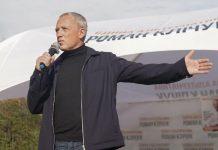 Роман Кличук