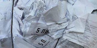 У «Слузі народу» заперечують знищення бюлетенів з опитування Зеленського