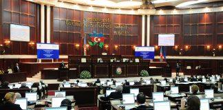 Азербайджан выразил протест Франции