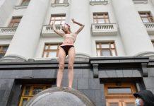 Активистка Femen оголилась под Офисом президента и спародировала картину Пикассо (ФОТО)