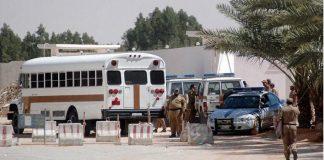 У Саудівській Аравії стався вибух на церемонії