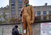 В Киеве появился платный памятник Ленину