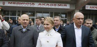 муж Тимошенко