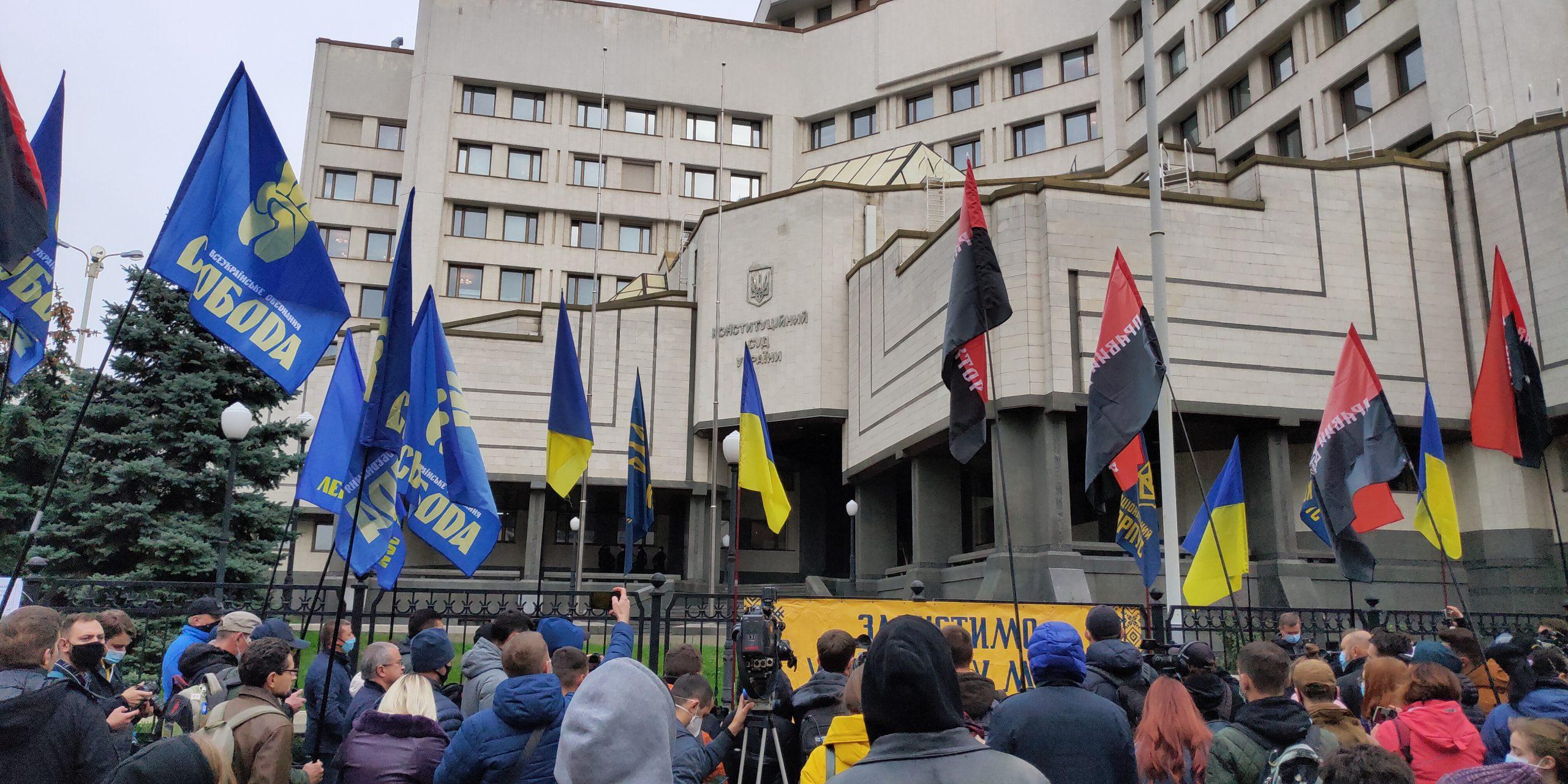 Під КСУ пройшла акція на захист закону про мову