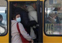 маска в транспорте