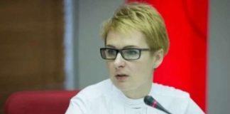 Козаченко Татьяна