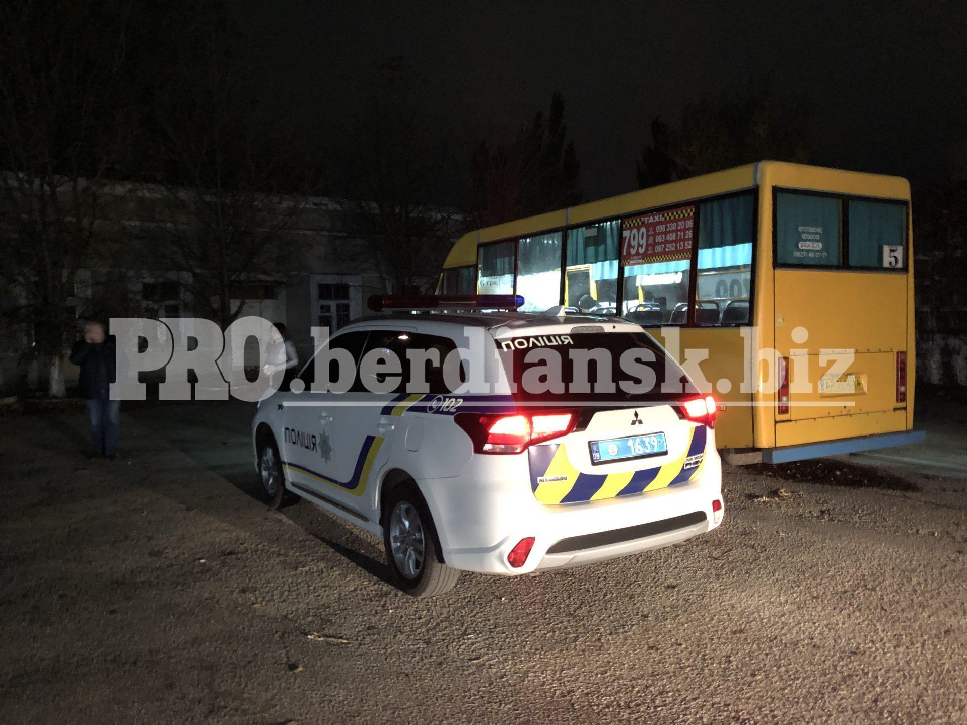 В Бердянске снова обстреляли пассажирский автобус