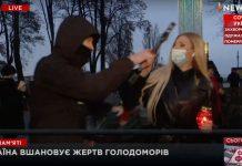 нападение на журналистку NewsOne