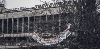 Агентство по управлению зоной отчуждения пояснило «скачки» радиации возле ЧАЭС