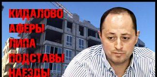 Игорь Курилко