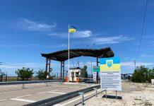Україна готова розгорнути гуманітарні табори біля кордону з Кримом через COVID-19