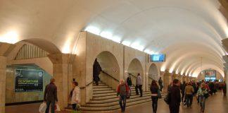 майдан метро