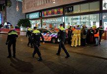 В Нидерландах неизвестный с ножом напал на двух прохожих
