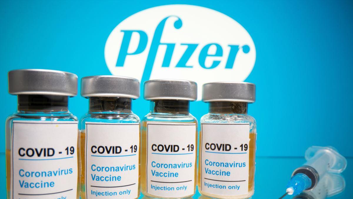 Pfizer вакцина