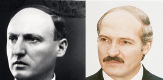 Лукашенко - внук военного преступника