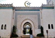 Франція мечеті