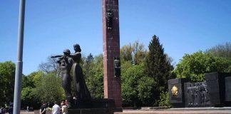 Монумент Славы Львов