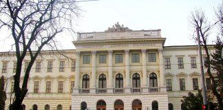 Во Львове преподаватель показывал студентам порно во время тестов, - СМИ