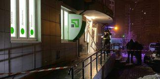 В Киеве ночью взорвали отделение Приватбанка
