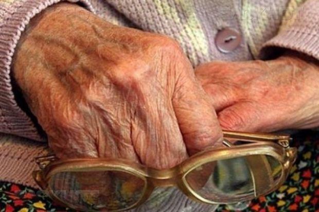 бабушка бабуся
