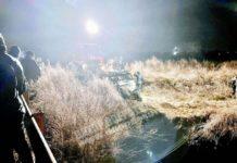 Полиция открыла дело по факту гибели сына Геннадия Корбана