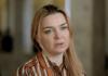 Елена Мошенец