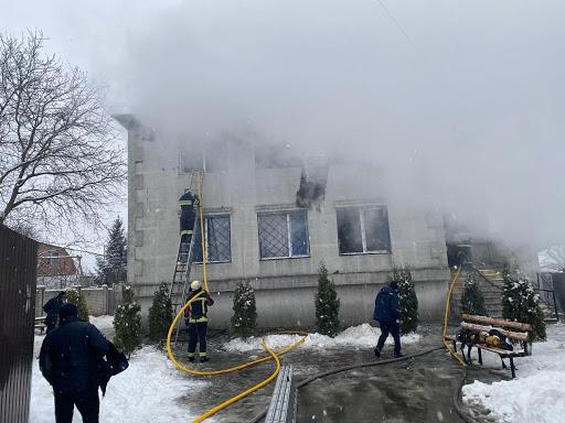 пожежа Харків