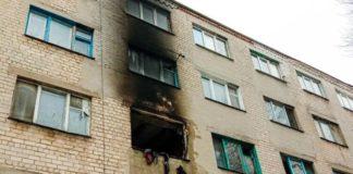 В Павлограде в общежитии произошел масштабный пожар, есть пострадавшие