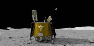 Доставка на Місяць