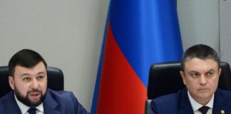 Хто керує Донбасом