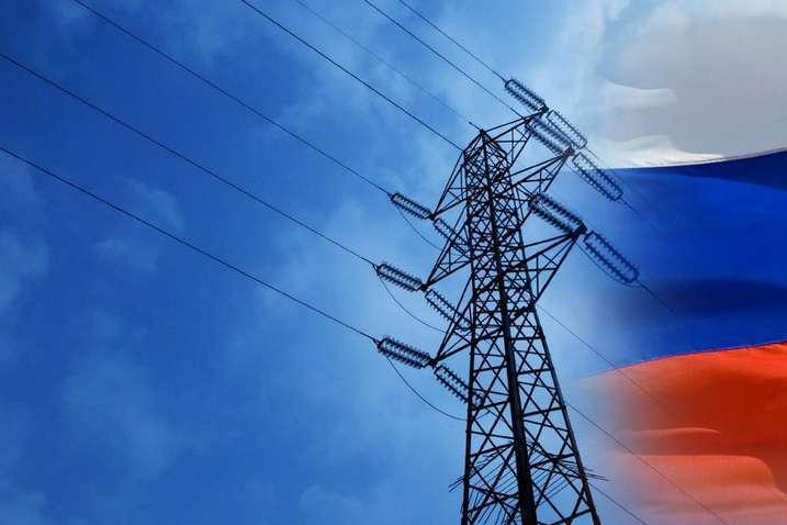 імпорт електрики з РФ
