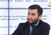 супрун Арсен Жумадилов