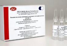 Россия бесплатно передала Беларуси свою вторую вакцину от коронавируса