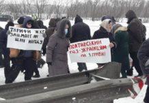 В Лубнах протестующие против тарифов перекрыли трассу Киев-Харьков