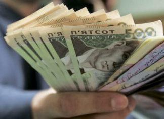 гроші в банки