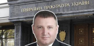 Гамалій Сергій