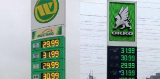 ОККО грабит украинских водителей