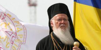 візит Варфоломія в Україну