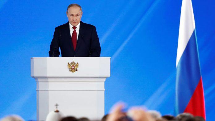 послания Путина